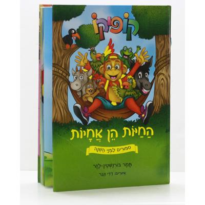 צילומי סדרות ספרים באתר ארון הספרים היהודי